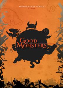 Couverture du fanbook Monogatari